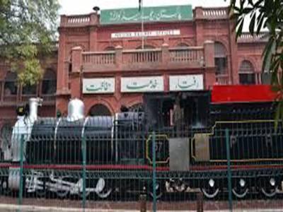 پاکستان ریلوے کا ناجائز قابضین کے خلاف آپریشن ، 15کنال اراضی واگزار کرالی