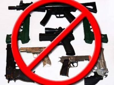 صوبائی حکومت کا عید الفطر پر کھلونا پستولوں پر پابندی عائدکرنے کا فیصلہ