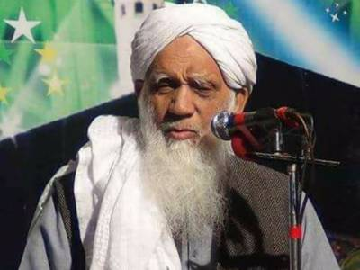 معروف روحانی شخصیت مولانا پیر سیف اللہ خالد کی نماز جنازہ کل (جمعرات کو )صبح 8 بجے جامعہ منظور الاسلامیہ کینٹ میں ادا کی جائے گی