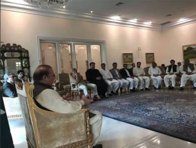 وزیر اعظم کی زیر صدار ت مشاورتی اجلاس ختم ، سیاسی محاذ پر جارحانہ انداز اپنانے کا فیصلہ