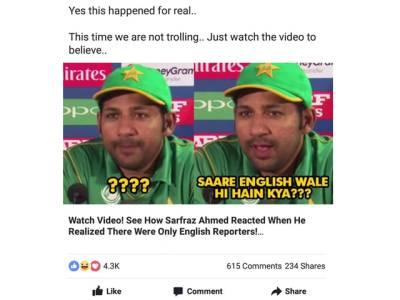 """""""ہم بھارتی حد پار کر رہے ہیں کیونکہ۔۔۔"""" بھارتی ویب سائٹ نے سرفراز احمد کی کمزور انگریزی کا مذاق اڑانے کی کوشش کی تو پاکستانیوں سے پہلے بھارتی ہی میدان میں آ گئے، پہلی مرتبہ ایسا حیران کن کام کر دیا کہ جان کر آپ بھی ضرور داد دیں گے"""