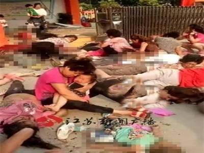 چین میں بچوں کے کنڈر گارٹن کے داخلی دروازے پر دھماکہ، 7 افراد ہلاک ، 59 زخمی