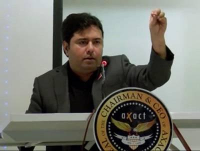 جعلی ڈگری کیس میں شعیب شیخ کو رشوت لیکر بری کرنے کے الزام پر ایڈیشنل سیشن جج معطل
