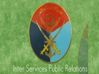 ڈی جی خان میں دہشت گردی کا بڑا منصوبہ ناکام ،دو دہشت گرد ہلاک :آئی ایس پی آر