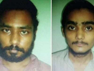 سینٹرل جیل کراچی سے فرار ہونے والے دہشتگردوں نے جج کے چیمبر سے متصل واش روم میں شیو بنائی :تحقیقاتی رپورٹ میں انکشاف