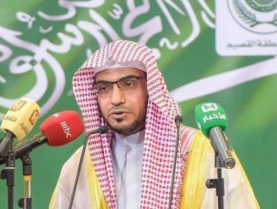 خواتین کیلئے چہرے کو ڈھانپنا واجب نہیں : سعودی عالم دین نے فتویٰ جاری کر دیا