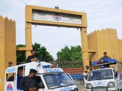 سنٹرل جیل کراچی میں قانون نافذ کر نے والے اداروں کا سرچ آپریشن ٗ منشیات بر آمد