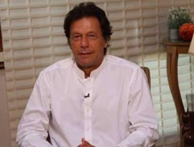 قومی ٹیم کو بھارت کیخلاف ٹاس جیت کر پہلے بیٹنگ کرنی چاہیے: عمران خان نے فائنل میچ میں جیت کا نسخہ بتا دیا