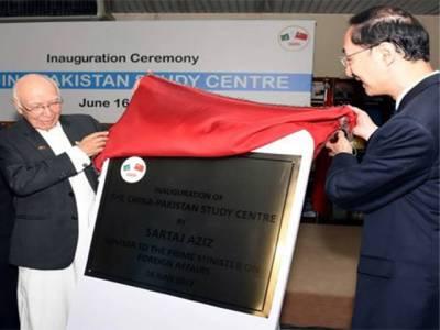 چین پاکستان کا قریبی اور آہنی دوست، اس کا عروج پرامن خوشحالی کا اعلان ہے: سرتاج عزیز