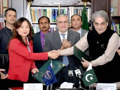 پاکستان اور ایشائی ترقیاتی بنک کے درمیان توانائی کی شعبے میں تعاون کا معاہدہ طے پاگیا