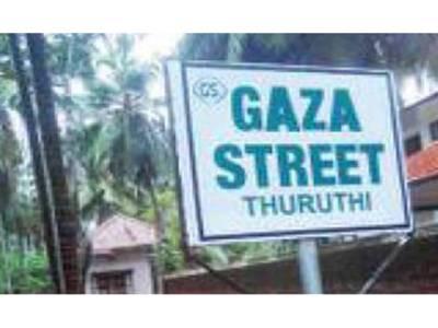 بھارت میں ایک سڑک کا ایسا نام رکھ دیا گیا کہ کہرام مچ گیا، پولیس سمیت سب کی دوڑیں لگ گئیں، یہ نام وہ نہیں جو آپ سوچ رہے ہیں