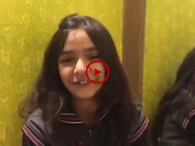 اس بچی نے تو کمال کر دیا اتنی چھوٹی عمر میں ایسا زبردست گا یا ہے کہ جسے سن کر آپ بھی حیران ہو جائیں گے۔ ویڈیو: عاطف اعجاز۔ لاہور