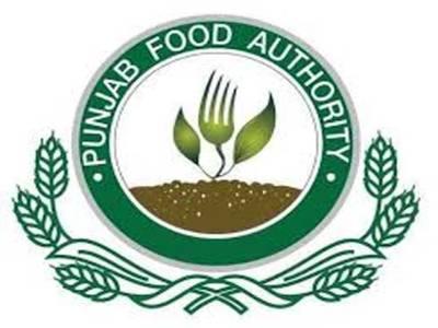 کھلے دودھ کی فروخت پر پابندی لگانے کی قانون سازی کر رہے ہیں، ڈی جی پنجاب فوڈ اتھارٹی
