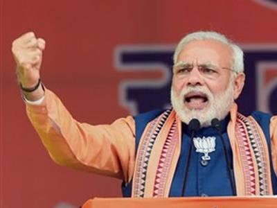 بھارتی وزیر اعظم نریندرا مودی کے دورہ لکھنئو میں خلل ڈالنے کی منصوبہ بندی کا الزام ،ہندوستانی سیکیورٹی اداروں نے 24 طالب علموں کو گرفتار کر لیا