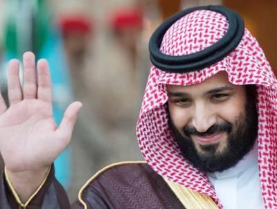 شاہ سلمان نے ولی عہد محمد بن نائف کو برطرف کر دیا ، صاحبزادہ محمد بن سلمان ولی عہد مقرر
