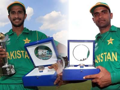 کیا آپ جانتے ہیں کہ حسن علی اور فخر زمان کو انعام کے طور پر ملنے والی کلائی گھڑی کی قیمت کیا ہے؟ جواب جان کر آپ کی آنکھیں کھلی کی کھلی رہ جائیں گی