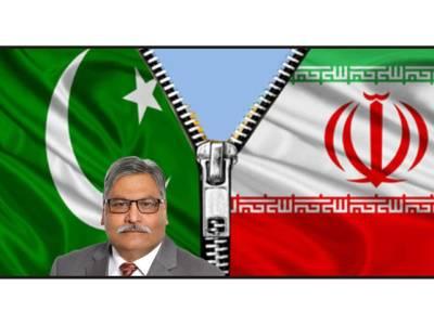 ایران پاکستان کا دشمن کیوں بنا بیٹھا ہے ؟؟