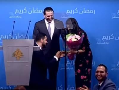 لبنانی وزیر اعظم نے افطار ڈنر کے دوران پارٹی رکن بلال المیر کی محبوبہ سے منگنی کرا دی