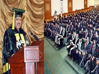 پاک چین اقتصادی راہداری نہ صرف پاکستان بلکہ پوری دنیا میں تبدیلیوں کی بنیاد رکھے گی:ممنون حسین