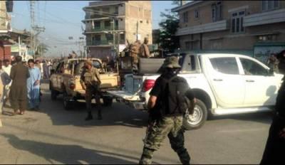 کرم ایجنسی، پاراچنار دھماکوں میں شہید افراد کی تعداد 45 ہوگئی، 200 سے زائد زخمی