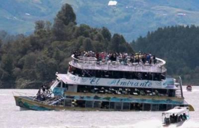 کولمبیا میں سیاحو ں کی کشتی ڈوبنے سے 10 افراد ہلاک ہو گئے ، 30سے زائدتا حال لاپتہ