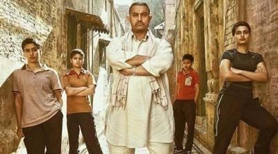 عامر خان کی بلاگ بسٹر فلم ' دنگل ' نے نیا ریکارڈ بنا لیا، بیرون ملک2000کروڑ کما لئے