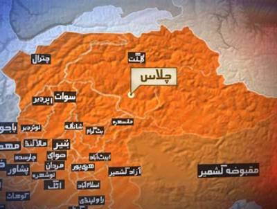 گلگت کے علاقے چلاس میں کار کھائی میں گرنے سے خاندان کے 5افراد جاں بحق