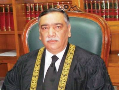جسٹس آصف سعید کھوسہ نے بطور قائم مقام چیف جسٹس حلف اٹھا لیا