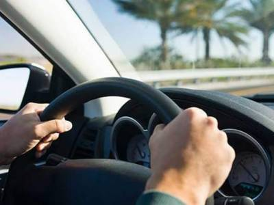 اگر آپ کے پاس ان ممالک کا ڈرائیونگ لائسنس ہے تو آپ متحدہ عرب امارات میں مزے سے بغیر لائسنس گاڑی چلا سکتے ہیں ،بڑااعلان ہو گیا