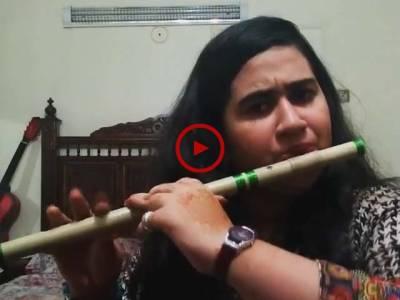 اس لڑکی نے تو کمال کردیا۔ بانسری پر کیا خوبصورت دھن بجائی ہے۔ ویڈیو: عاطف اعجاز۔ لاہور