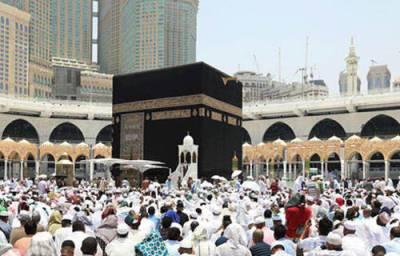 مذہب کو نظام حیات سے جداکرنیوالے افکار نے عوام الناس کو نقصان پہنچایا :امام و خطیب مسجد الحرام شیخ ڈاکٹر فیصل غزاوی