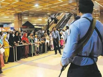 یونان نے غیر قانونی طور پر یورپ جانے کی کوشش کرنیوالے 34 پاکستانیوں کو ملک بد ر کر دیا