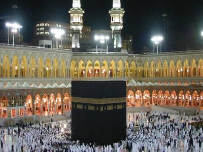 """ربّ العالمین کو""""اللہ میاں"""" کہناچاہئے یا نہیں? کہیں ہم سب گستاخی کے مرتکب تو نہیں ہورہے؟"""
