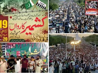 پاکستان نے جماعت الدعوۃ کی ذیلی تنظیم ''تحریک آزادی جموں و کشمیر '' پر خاموشی کے ساتھ پابندی عائد کر دی :بھارتی ٹی وی کا دعویٰ