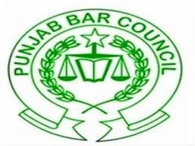 پنجاب بارکونسل نے پاراچنار،کوئٹہ اوراحمد پورشرقیہ کے واقعات کے خلاف 3 جولائی کوصوبہ بھرکے وکلاءکو ہڑتال کی کال دے دی