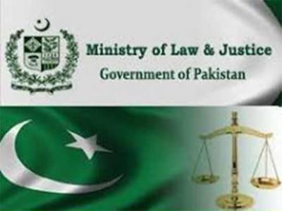 سندھ حکومت نیب ایکٹ کو ختم نہیں کرسکتی، آئین کے تحت وفاقی قانون ہی رائج رہے گا: وفاقی وزارت قانون