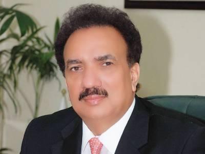 عابدشیرعلی اوردیگرلیگی رہنماؤں کے الزامات جھوٹ اورجہالت ہیں ،سپریم کورٹ نوٹس لے :سینیٹر رحمان ملک