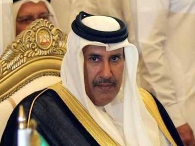 قطری شہزادے نے جے آئی ٹی کے سامنے پیش ہونے کی حامی بھر لی