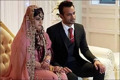 ہاکی ٹیم کے سابق کپتان محمد عرفان نے شادی کر لی