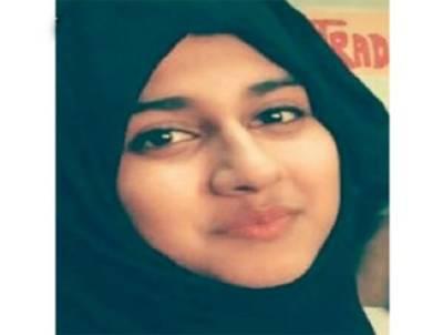موت آئی بھی تو کہاں ، سیر کیلئے ساحل سمندر پر جانے والی بھارتی لڑکی دل کا دورہ پڑنے سے انتقال کر گئی