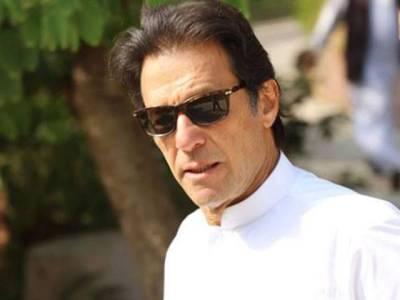 آپ لڑکی تلاش کریں میں شادی کرلوں گا عمران خان کا خاتون صحافی کے سوال پر جواب