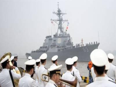 امریکی بحری بیڑے کی ٹرائن جزیرے میں موجودگی کے خلاف بیجنگ نے اپنے جنگی جہاز بحیرہ جنوبی چین میں روانہ کردئیے