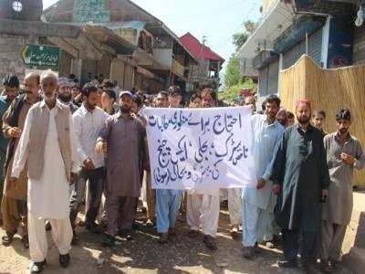 پاکستان کا سب سے زیادہ تعلیم یافتہ گاﺅں زندگی کی بنیادی سہولیات محروم ، شہری حقوق کے لئے سڑکوں پر نکل آئے