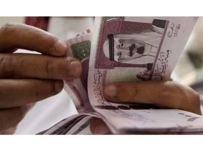 سعودی عرب میں مقیم پاکستانیوں کیلئے بری خبر آگئی، اب پیسے دینے پڑیں گے