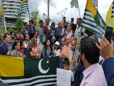 مودی کا دورہ جرمنی، ہمبرگ میں شہریوں کا کشمیریوں کی حمایت میں مظاہرہ