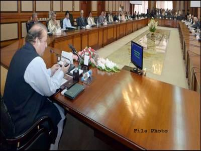 وزیر اعظم کی زیر صدارت وفاقی کابینہ کا اجلاس، جے آئی ٹی رپورٹ متفقہ طور پر مسترد، یہ ذاتی کاروبار کے خلاف بہتانوں کا مجموعہ ، سیاست میں بہت کچھ کھویا: نواز شریف