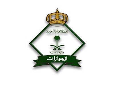 'سعودی عرب سے جانے والے غیرملکیوں نے اب واپس آنا ہے تو پہلے۔۔۔' سعودی حکومت نے غیر ملکیوں کے خلاف ایک اور بڑا قدم اٹھالیا، انتہائی تشویشناک اعلان کردیا