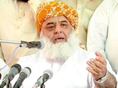 فضل الرحمن کی عمران خان سے ملاقات کی کوشش ناکام