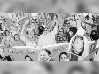 جے آئی ٹی رپورٹ کے خلاف ریلیاں، لیگی خواتین نے عمران خان کو چوڑیاں پیش کردیں