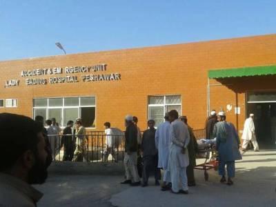 مون سون کی بارش ،پشاور کے لیڈی ریڈنگ ہسپتال کی چھت دوران آپریشن ٹپکنے لگی